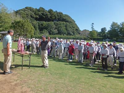 第2回東庄県民の森グラウンドゴルフ大会